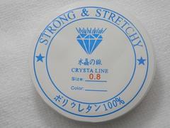 送料無料★ 透明 ゴム 7m 太さ 0.8mm ブレスレット ビーズ パワーストーン