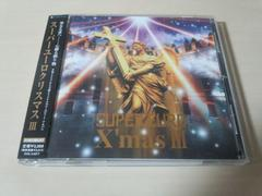 CD「スーパーユーロクリスマス3 SUPER EURO X'MAS」●