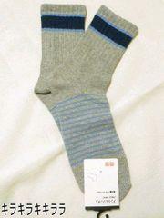 UNIQLO/ユニクロボーダー柄★アンクルソックス(靴下)グレー