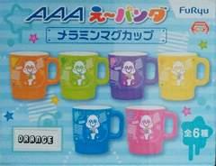AAA え〜パンダ メラミンマグカップ オレンジ 橙色 西島隆弘