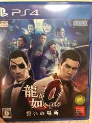 PS4★龍が如く0 誓いの場所