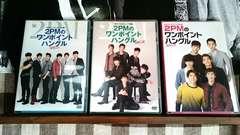 NHKテレビハングル講座2PMのワンポイントハングルDVD全3枚セット