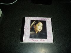 CD「テレサテン/永遠的 〓麗君~記念精選集2」台湾盤 ベスト