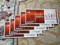 SHiDAX カラオケシダックス株主優待券 5枚 2700円分