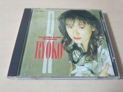 立川亮子CD「RYOKO」北島健二、五十嵐公太ほか参加 廃盤●