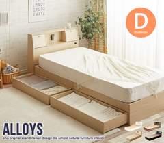 Alloys(アロイス)引出し付ベッド(ダブル)【超高密度HGPC】セット