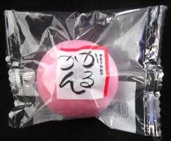 沖縄の和菓子 赤かるかんO49M-5