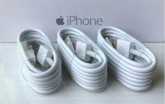 送料込★apple iPhone純正ライトニワグケーブル長め2�b★ 3個セット