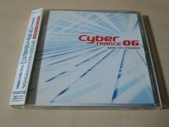 CD「サイバートランス06 CYBER TRANCE 06」●