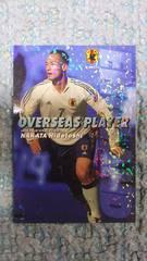 2006 カルビー日本代表カード IN-15 中田 英寿