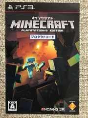 マインクラフト PlayStation3版ダウンロードコード 未使用