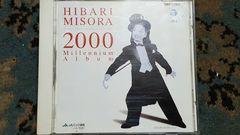 美空ひばり 2000Millennium Ailbum