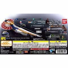ブレイラウザー High Proportion Collection仮面ライダー01