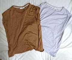 2枚セット ディスコートパリシアン トップス Tシャツ テラコッタ アイスグレー 茶 タッグ入