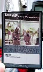 ガンダムウォーG・45/黒基本G