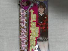 AKB48 チームサプライズ オリジナルストラップ 小嶋陽菜