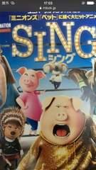 日本製正規版 映画-SING シング Blu-ray