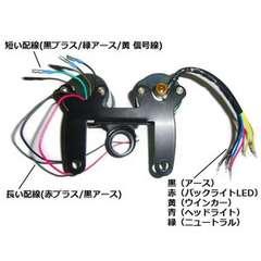 送料無料!フルLED!φ60mm/スピードメーター&タコメーターセット