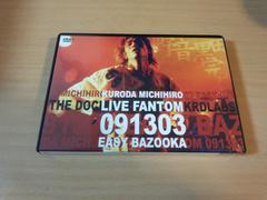 黒田倫弘DVD「LIVE FANTOM 091303 EASY BAZOOKA」●