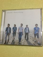 ARASHI『Everything』(初回限定盤)