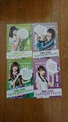 HKT48 欅坂46 クリアファイル