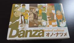 オノ・ナツメ Danza[ダンツァ]限定版 クマのぬいぐるみ付 未開封