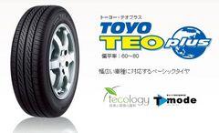 ★215/60R16 緊急入荷★TOYO TEOplus 新品タイヤ4本セット