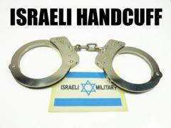 イスラエル軍 刻印入り 手錠