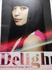 miwa Delight tour 2013 パンフレット ミワ