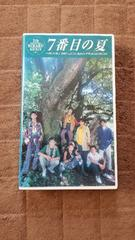 7番目の夏☆光GENJI IN SAN FRANCISCO VHS