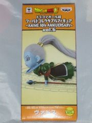 ドラゴンボール超 ワールドコレクタブルフィギュア ANIME30thANNIVERSARY6 ヴァドス