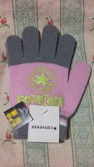 新品コンバース暗闇で光る手袋★CONVERSEピンク×グレー