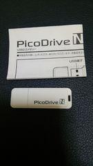 USBメモリー 2G 新品