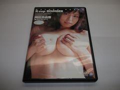 DVD・岡田真由香 「K−cup BOMBER」