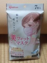 魅せる美人マスク 美フィットマスク ピンク色7枚 新品