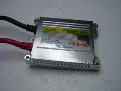1個 中薄型 超薄型 .35w.55w.デジタルバラスト 送料無料