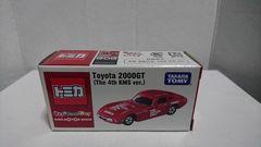 スタンプラリー・in・東京ドームシティ開催記念・オリジナルトミカ・トヨタ・2000GT