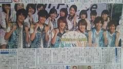 キンプリ◇日刊スポーツ 2015.6.6 夏イベント記事