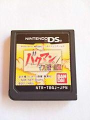 バクマン。 DS ソフト カセット ニンテンドーDS 任天堂 マンガ家