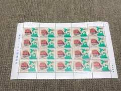 青函トンネル開通記念1988昭和★記念切手シート★日本海★国鉄