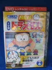 k36 レンタル版□DVD NEW TV版 ドラえもん VOL.6