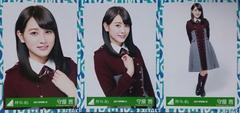 欅坂46「不協和音」握手会会場販売限定生写真 守屋茜コンプ