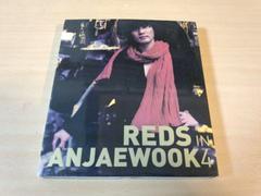 アン・ジェウクCD「4集」AN JAE UK韓国K-POP 廃盤●