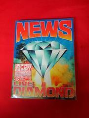 NEWS  LIVE DIAMOND 初回限定盤 DVD