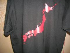 ◆オリジナルTシャツ◆日本列島◆デコトラック野郎◆右翼街宣車旧車會◆