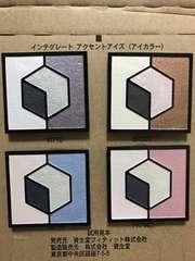 インテグレート☆アクセントアイズ☆PK760