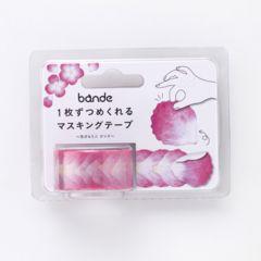 【未開封】一枚ずつめくれるマスキングテープ*ピンク花弁*miniサイズの方