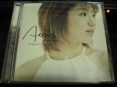 飯塚雅弓CD  エアリス
