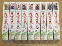 ヘタリア Axis Powers アニメイト版全9巻+連動購入特典+シール