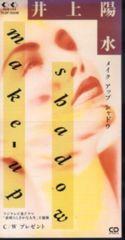 ◆8cmCDS◆井上陽水/Make-up Shadow/メイクアップシャドウ